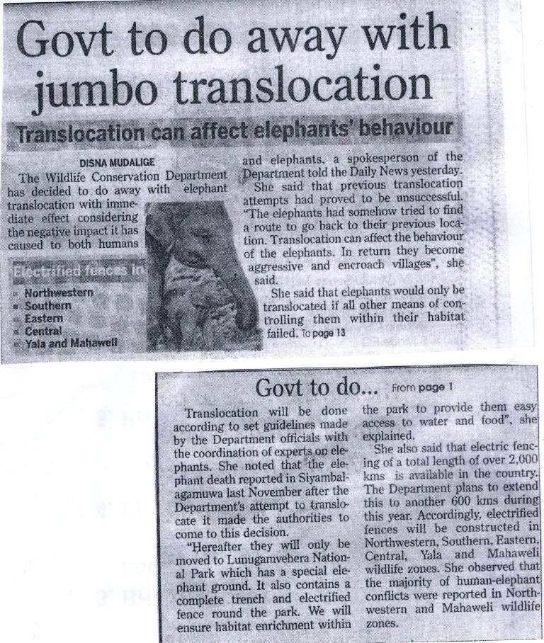 Good News! No more translocations of wild elephants?